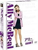 アリー my Love シーズン1 <SEASONSコンパクト・ボックス>[DVD]