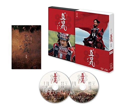 大河ドラマ 真田丸 総集編 [Blu-ray]