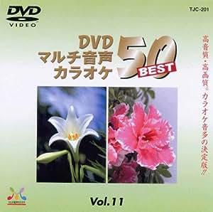 DENON DVDカラオケソフト TJC-201