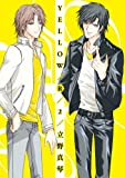 YELLOW/R 2 (B's-LOVEY COMICS)