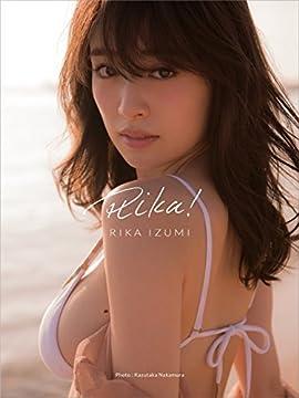 泉里香1st写真集「Rika!」