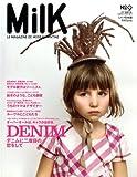 MilK (ミルク日本版) 2009年 04月号 [雑誌] 画像