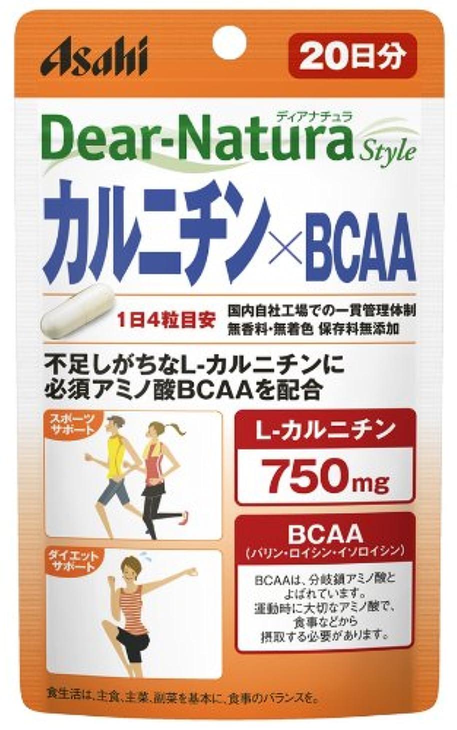 健康神秘的なスポーツマンディアナチュラスタイル カルニチン×BCAA 80粒 (20日分)