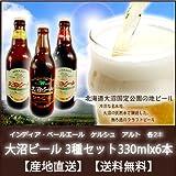 51e1Vg6b2tL. SL160 - ダメな人の『休日の過ごし方』。Sapporo Craft Beer Forest 2018に参加したよ!〜ビールクズになろう〜