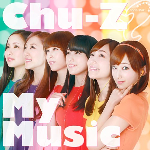 Chu-Z My Music【Type-B】