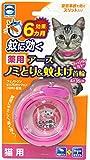 アース・バイオケミカル 薬用ノミとり&蚊よけ首輪 猫用 ピンク