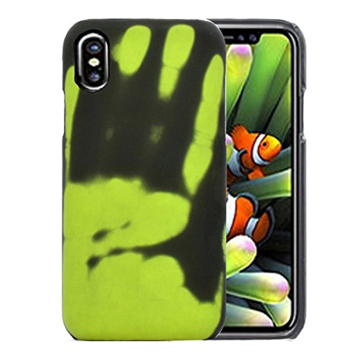 独裁者案件粘土IPhoneXS用の温度センサーの変色防止保護カバーケース (Color : Green)