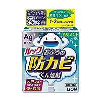 【お徳用 2 セット】 ルック おふろの防カビ くん煙剤 消臭ミントの香り 5g×2セット