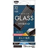 ラスタバナナ Xperia XZ2 Compact SO-05K フィルム 曲面保護 強化ガラス 高光沢 3Dソフトフレーム 角割れしない ブラック エクスペリア XZ2 コンパクト 液晶保護フィルム SG1058XZ2C