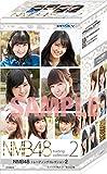NMB48 トレーディングコレクション2 BOX