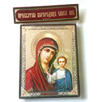 Holy Mother of Kazan ORTHODOX RUSSIAN ICON by BuyRussianGifts [並行輸入品]