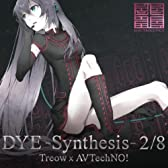 DYE 2 After Remix (feat. 巡音ルカ)