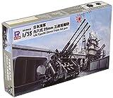 ピットロード 1/35 グランドアーマーシリーズ 日本海軍 九六式25mm三連装機銃 プラモデル G47