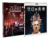 ゼロの未来[Blu-ray/ブルーレイ]