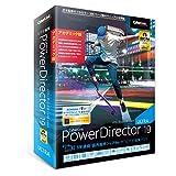 【最新版】PowerDirector 19 Ultra アカデミック版