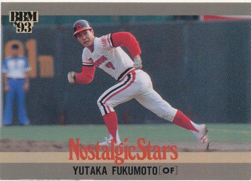 BBM プロ野球カード1993 463[阪急] 福本 豊