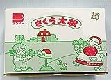 遠藤食品 さくら大根 (20袋入り) (1セット)