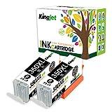 【Kingjet オリジナル】BCI-350XLPGBK ブラック2個 『高級な顔料』Canon (キヤノン) 互換インク BCI-350 ブラック 【大容量タイプ】 最新ICチップ・残量表示機能 インクもプリンターも1年安心保証 MG5530 MG6330 MG6530 プリンター などの対応