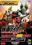 仮面ライダー トリプルライダーFINALエピソードコレクション(PPV-DVD)