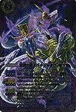 バトルスピリッツ/第21弾 剣刃編 第3弾 【乱剣戦記】BS21-X02/双頭の龍王バイ・ジャオウ/X 紫