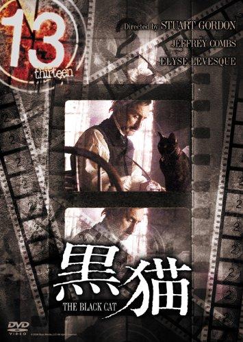 13 thirteen 「黒猫」 [DVD]