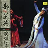 You Devil Troublemaker (Xiao Nu Cai You Gei Wo Chuang Chu Huo Lai)