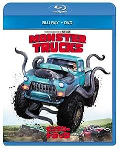 モンスタートラック ブルーレイ+DVDセット [Blu-ray]