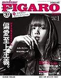 madame FIGARO japon (フィガロ ジャポン)2020年1月号[好きを貫き生きたいの 偏愛至上主義。/エディ・スリマン×BLACKPINK リサ/石井ゆかり 星占いスペシャル] 画像