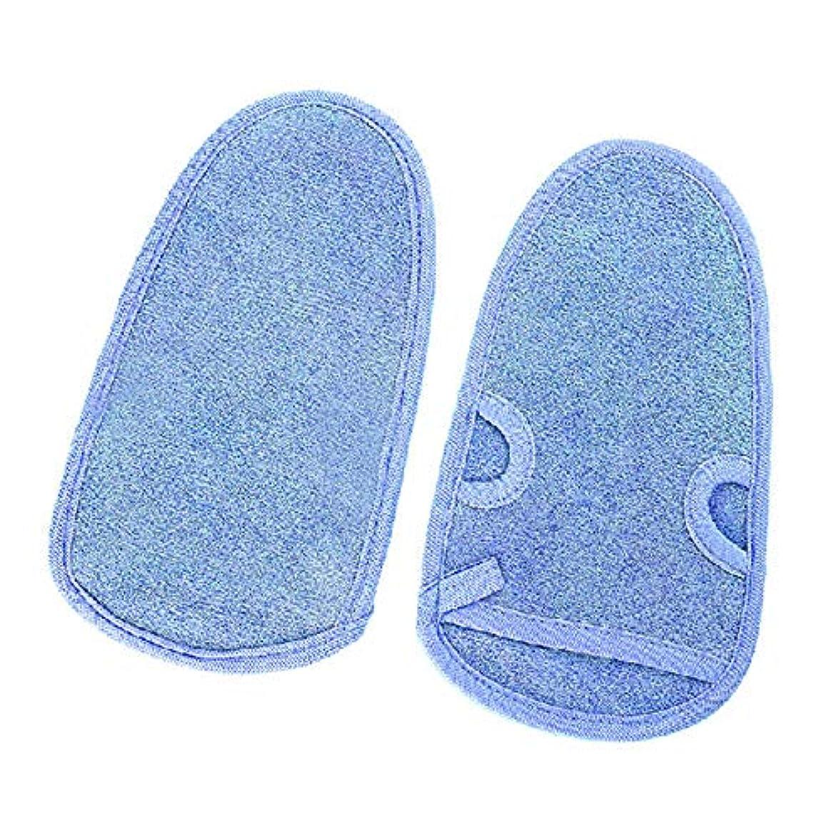 Kingsie 浴用手袋 2個セット あかすりミトン ボディ手袋 ボディタオル シャワーグローブ 入浴用品 毛穴清潔 角質除去 男女兼用 (ブルー)