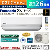 パナソニック 26畳用 8.0kW 200V エアコン Xシリーズ Jコンセプト CS-806CX2-W-SET クリスタルホワイト CS-806CX2-W + CU-806CX2