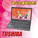 中古パソコン 東芝 dynabook Satellite B451/D Windows7-64bit【中古】15.6インチ液晶(1366×768)CPU:Celeron 1.50GHz メモリ:4GB HDD:250GB DVDスーパーマルチ KingSoft Office インストール付