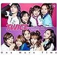 One More Time(初回限定盤B)(CD+DVD)