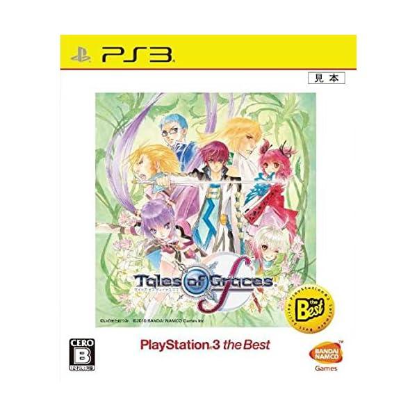 テイルズ オブ グレイセス エフ PlaySta...の商品画像