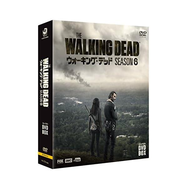 ウォーキング・デッド コンパクト DVD-BO...の紹介画像2