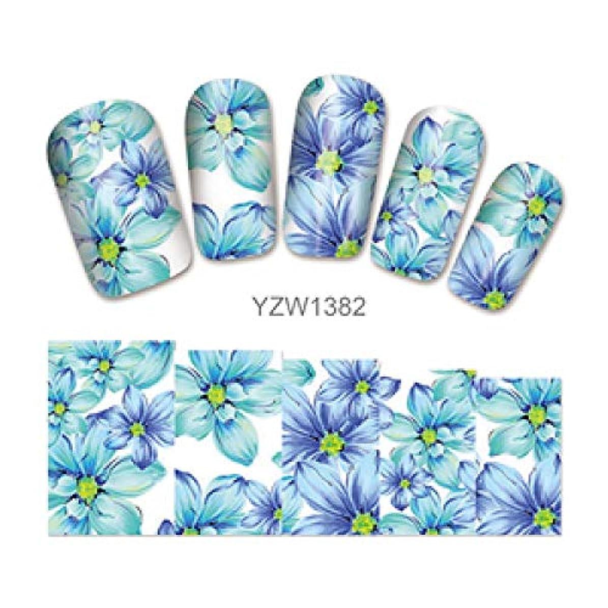 小売グローバル多分SUKTI&XIAO ネイルステッカー 1枚のシートの釘、Yzw1382のための任意完全なカバー釘水ステッカーの多彩な花模様のステッカー