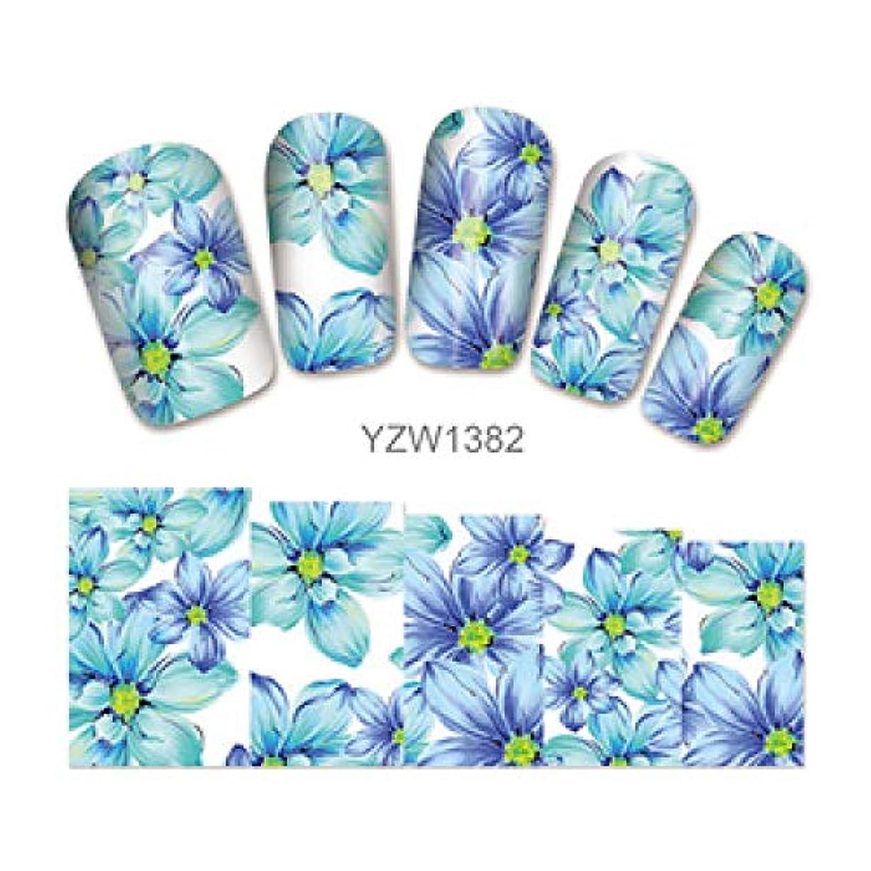 クレーター共産主義ラメSUKTI&XIAO ネイルステッカー 1枚のシートの釘、Yzw1382のための任意完全なカバー釘水ステッカーの多彩な花模様のステッカー