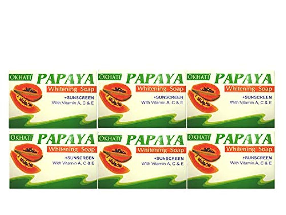 横に精査するボイコットオカティ パパイヤ ソープ 135g*6Set AYURVEDEC OKHATI PAPAYA Whitening Soap/NEPAL HIMALAYA SOAP ヒマラヤ石鹸