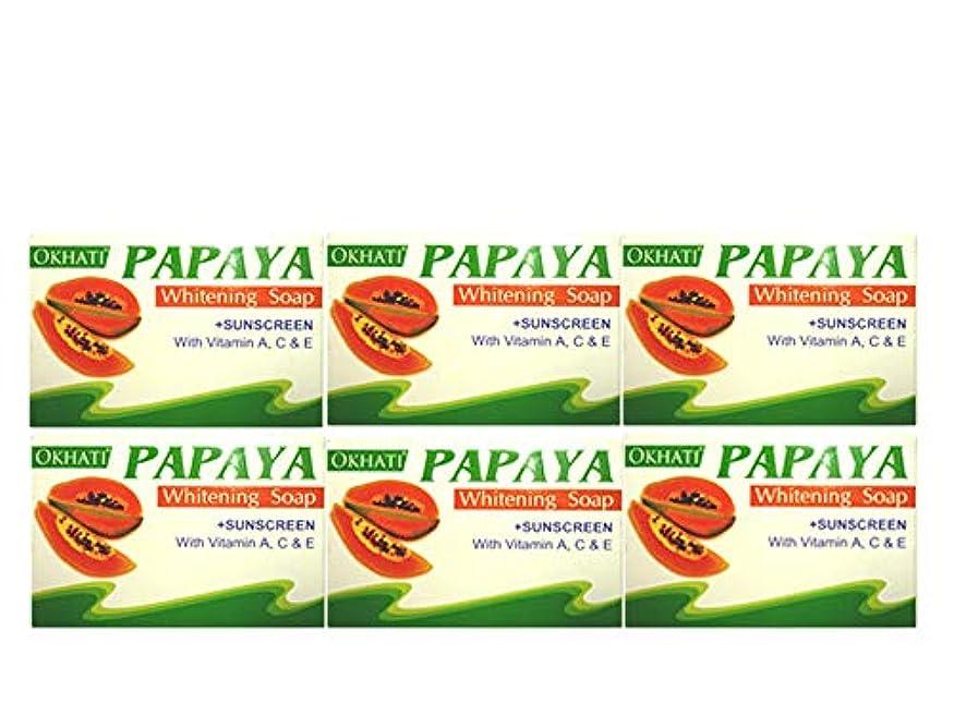モンキー心配飾るオカティ パパイヤ ソープ 135g*6Set AYURVEDEC OKHATI PAPAYA Whitening Soap/NEPAL HIMALAYA SOAP ヒマラヤ石鹸