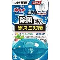 小林製薬 液体ブルーレットおくだけ除菌EX 付替 ミント×6