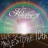 【メーカー特典あり】 Hilcrhyme LIVE 2019