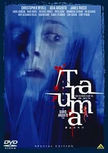 トラウマ/鮮血の叫び スペシャル・エディション [DVD]