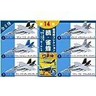 現用機コレクション 第14弾 続・雀蜂 F/A-18E スーパーホーネット BOX