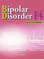 Bipolar Disorder 14