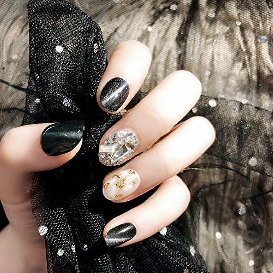 シャープインゲン冬ジェルネイルネイルシール 貼るだけ簡単付け爪24枚入り高品質