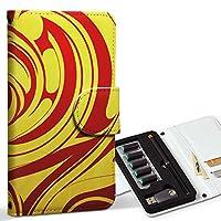 スマコレ ploom TECH プルームテック 専用 レザーケース 手帳型 タバコ ケース カバー 合皮 ケース カバー 収納 プルームケース デザイン 革 ラグジュアリー 模様 オレンジ 004610