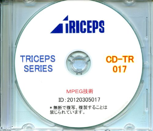 文献調査資料CD-R MPEG技術 [CD-ROM]