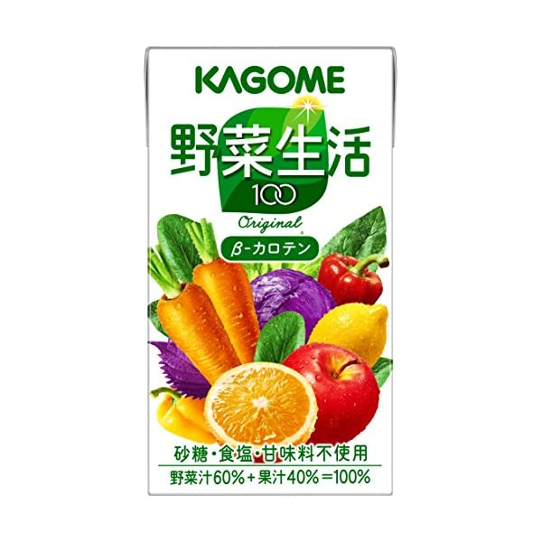 カゴメ 野菜生活100オリジナルの紹介画像7