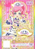 キラッとプリ☆チャン/P-063 エンジェルナースピンクヘアアクセ SR