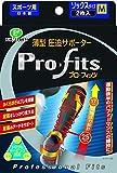 ピップ プロ・フィッツ 薄型圧迫 サポーター ソックスタイプ Mサイズ ふくらはぎ30~40cm 足首20~24cm 足サイズ23~25cm (Pro-fits,compression athletic support,socks,M)