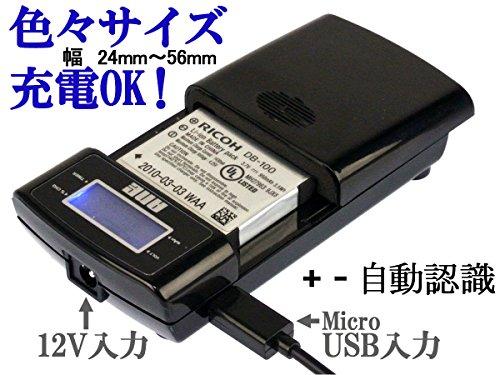 ANE-USB-05 デジカメ バッテリ...